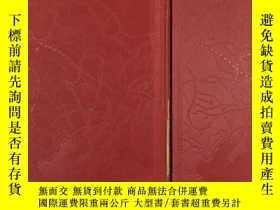 二手書博民逛書店(甲6760)侵華史料《圖解滿洲產業大系》農業篇罕見硬精裝上下2