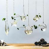 水培植物玻璃瓶花瓶懸掛壁掛吊掛綠植式小綠蘿掛瓶掛墻裝飾上貼墻 聖誕節鉅惠