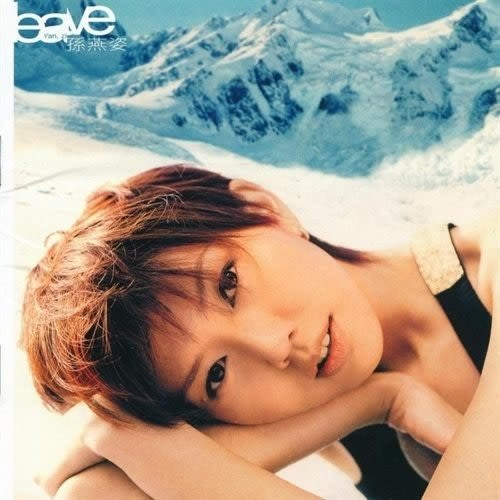 孫燕姿 Leave CD(購潮8)