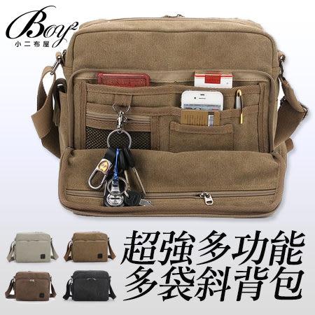 郵差包多收納袋帆布側背包【NQ-AA1092】