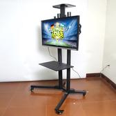 電視支架-液晶電視機可行動支架落地落地式旋轉顯示器掛架推車通用架子萬能 完美情人館YXS