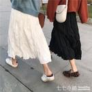 秋韓版中長款ins百搭白色皺皺裙半身裙學...