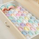 納川抽屜整理分隔板 衣櫃內衣分層隔板內褲襪子蜂窩塑料收納盒