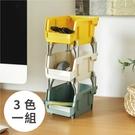 樹德 收納盒 塑膠盒 小物收納【R0183】HB-1014 摩艾疊疊收納盒(三色一組) MIT台灣製 樹德 完美主義