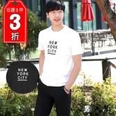 【男人幫大尺碼】T1365*韓國簡單英文字母印花短袖T恤