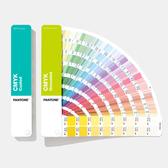 促銷至12月31日止 PANTONE 色票 CMYK指南   光面銅版紙 & 膠版紙 兩本入 GP5101A /套