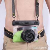 相機防水袋 特比高清微單相機防水袋潛水套 索尼佳能20米通用游泳GQ-508L 歐萊爾藝術館
