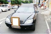 【大堂人本】發引火葬場靈車 (加長型賓士車)