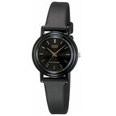 【CASIO】 薄型輕巧學生指針錶-黑面(LQ-139EMV-1A)