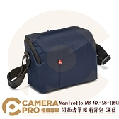 ◎相機專家◎ Manfrotto MB NX-SB-IIBU 開拓者單眼肩背包 深藍 正成公司貨