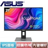 ASUS華碩 27型 ProArt IPS專業螢幕 PA278QV