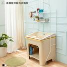 【JL精品工坊】高機能伸縮洗衣機架限時$...