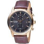 星辰CITIZEN都會雅痞時尚Eco-Drive腕錶  CA7008-11E 玫瑰金
