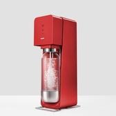 SodaStream Source氣泡水機(紅)