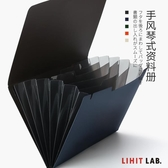 日本風琴包A4便攜檔夾票據包A-7588 歐韓流行館