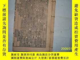 二手書博民逛書店罕見唐著寫信必讀(下卷)1809 民國舊書