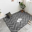 北歐地毯臥室滿鋪可愛房間門墊床邊飄窗墊客廳茶幾沙發地墊可定制  自由角落