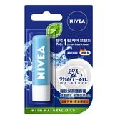 NIVEA妮維雅極致保濕護脣膏4.8g 【康是美】