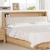 【森可家居】波里斯5尺被櫥頭 10CM633-9 雙人 床頭箱 置物收納 木紋質感 北歐風 MIT