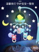 新生嬰兒床鈴0-1歲玩具3-6個月12男寶寶女音樂旋轉益智搖鈴床頭鈴WY 【新年交換禮物降價】