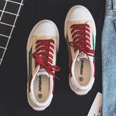 夏季男士帆布鞋韓版百搭男鞋潮流學生布鞋港風板鞋休閒鞋透氣潮鞋 雙十二全館免運