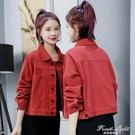 2020年春秋季新款韓版紅色牛仔短款夾克寬鬆外套ins潮百搭上衣女 果果輕時尚