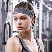 運動發帶頭帶男女頭巾吸汗導汗束發跑步止汗健身籃球護額百搭潮細