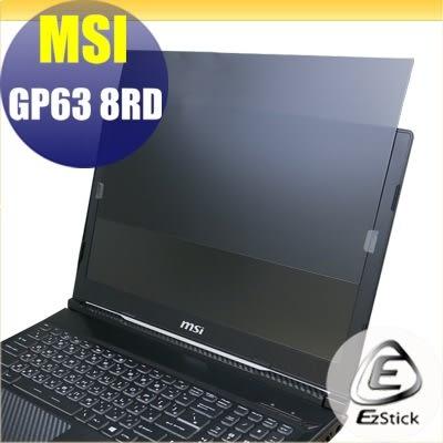 【Ezstick】MSI GP63 8RE 8RD 筆記型電腦防窺保護片 ( 防窺片 )
