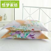 棉質枕套一對 棉質枕頭套枕芯套48 74cm單人學生枕頭皮開學季,88折下殺