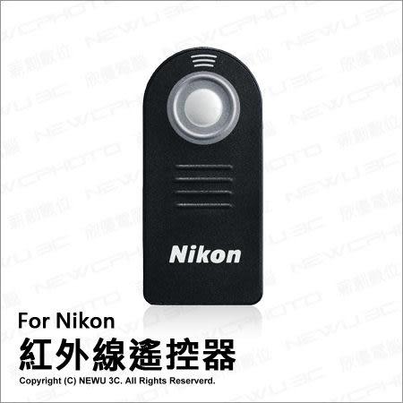 NIKON 尼康 ML-L3 副廠 無線遙控器 紅外線遙控器 ★可刷卡★P7800 D5100 D5300 D3300 D610 薪創