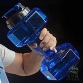 大號啞鈴水壺健身男超大運動水杯戶外大容量【步行者戶外生活館】