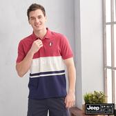 【JEEP】經典LOGO拼接短袖POLO衫(紅藍)