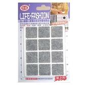 地毯保護墊方12入-7153【愛買】