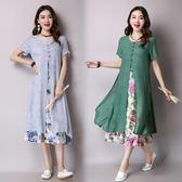 洋裝 連身裙 棉麻假兩件連衣裙女2017夏季新款民族風 中大尺碼 女裝文藝范荷花長裙