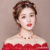 新娘頭飾超仙大氣結婚婚紗禮服髮箍髮帶韓式婚禮敬酒服森系配飾品