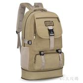 新款厚帆布雙肩包可擴容65升超大容量登山包男女大背包旅行包55升 FX8787 【MG大尺碼】