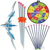 後羿的弓箭武器兒童軟彈射擊戶外互動玩具男孩箭靶箭支    卡菲婭