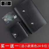 卡包大容量多卡位多功能防消磁卡包男女證件卡套【聚寶屋】