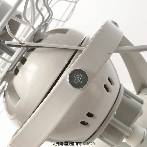 【台達】16吋自動旋轉復古吊扇