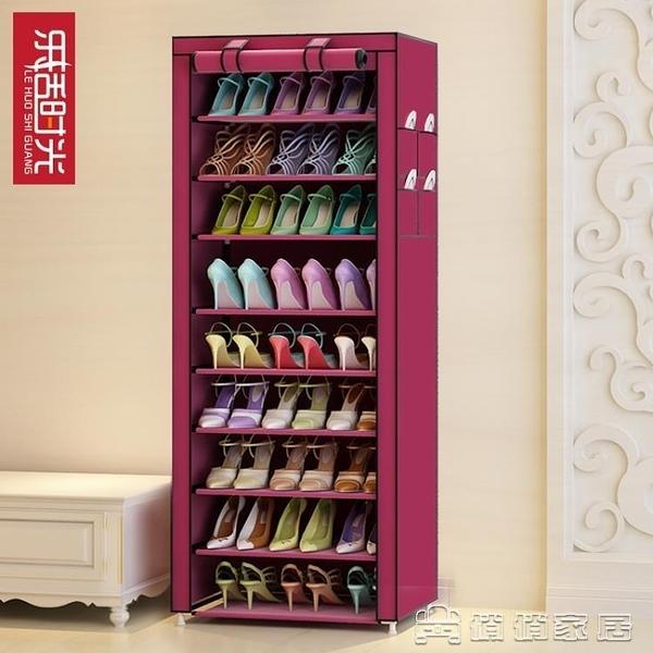 鞋架/鞋櫃 樂活時光簡易鞋架 防塵加固多層組裝收納牛津布鞋架現代簡約鞋櫃 【618特惠】