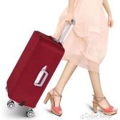 彈力行李箱保護套旅行箱防塵罩袋拉桿箱套20/24/28/30寸加厚耐磨 交換禮物