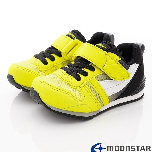 日本Moonstar機能童鞋HI系列2E機能款 2121G1黃黑(中小童段)