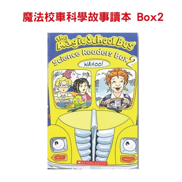 Magic school bus 魔法校車科學故事讀本 Box 2