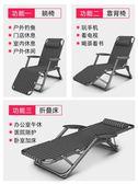 折疊躺椅 午休午睡床單人夏季靠椅家用休閒便攜靠背懶人沙發涼椅子