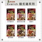 Everich極炙雞[美味狗零食,6種口味]