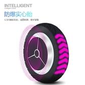 猛獁王兩輪體感電動扭扭車成人智慧漂移思維代步車兒童雙輪平衡車 MKS免運