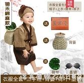 小和尚衣服兒童古裝漢服男童和尚服寶寶小書童國學服裝鋤禾演出服 美眉新品