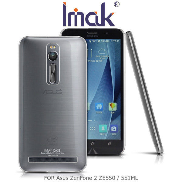 IMAK Asus ZenFone 2 ZE550/551ML 5.5吋 羽翼II水晶保護殼 加強耐磨版~斯瑪鋒數位~