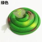 仿真蛇玩具蛇假田蛇模型兒童玩具軟膠橡膠蛇整人惡搞道具【全館免運】