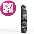 【LG耗材】非3D機種適用 動感遙控器A...